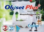 Mùng chống muỗi Olyset Plus